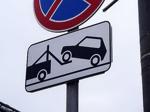 Эвакуация авто в Москве - срочно эвакуировать легковой автомобиль 3