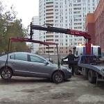 Эвакуатор Электросталь, Электрогорск, Электроугли - дешево и круглосуточно 1