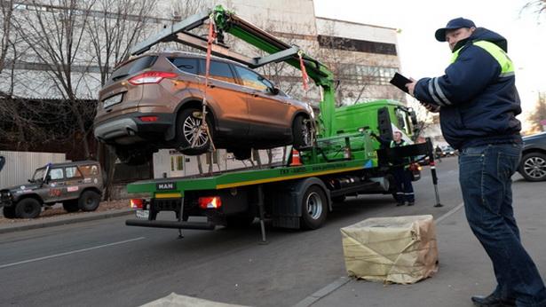 Эвакуировали машину - куда звонить (Москва) 4