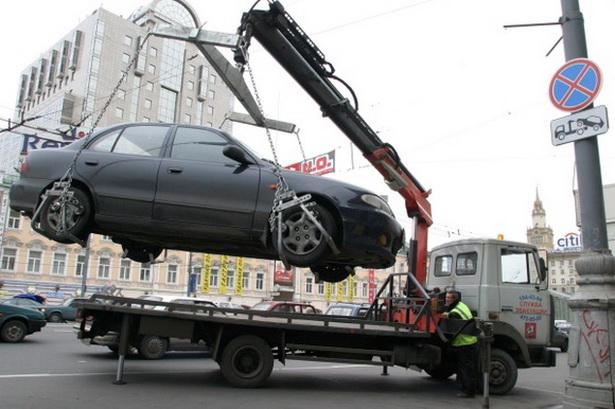 Эвакуировали машину в Московской области - куда звонить 2