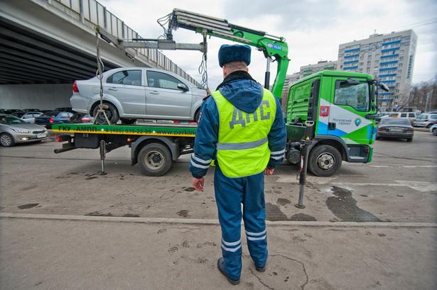 Как узнать - эвакуировали машину или нет (Москва) 3