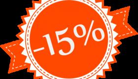 Как получить 15-ти процентную скидку?