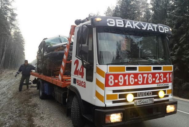 Эвакуатор Пушкино - недорого заказать эвакуацию автомобиля 3