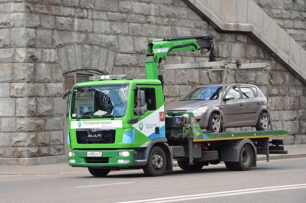 Как узнать - эвакуировали машину или нет (Москва) 4