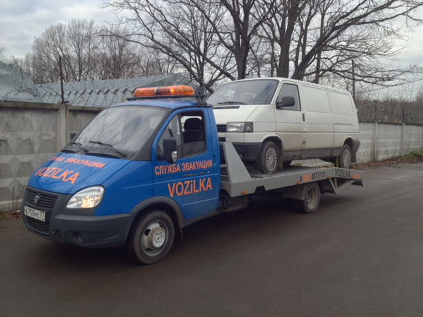 Вызвать эвакуатор (ВАО) - дешево эвакуировать авто на востоке Москвы 2